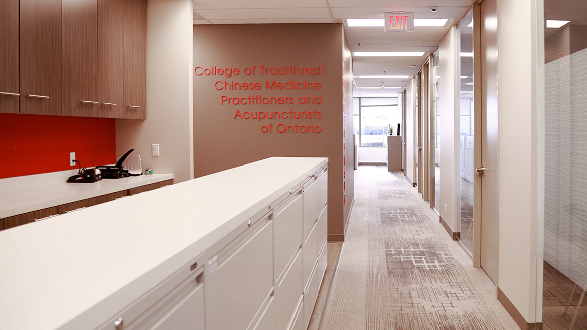 Featured photo of College of Chinese Medicine